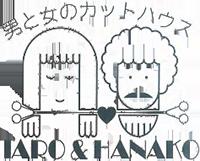 TARO&HANAKO